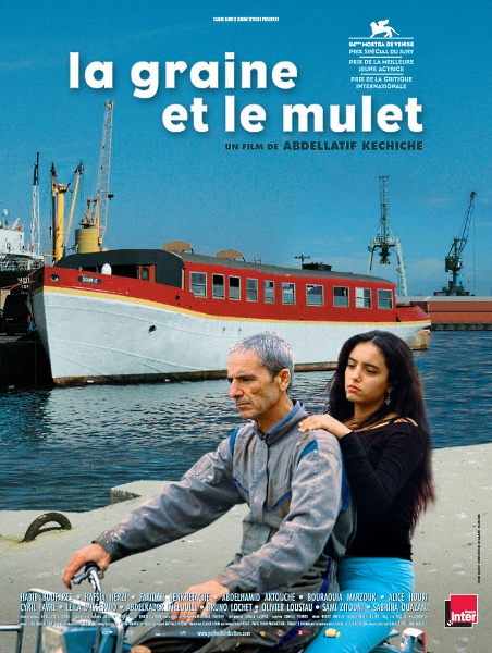 Jetzt im Kino: Couscous mit Fisch – ein Film von Abdellatif Kechiche